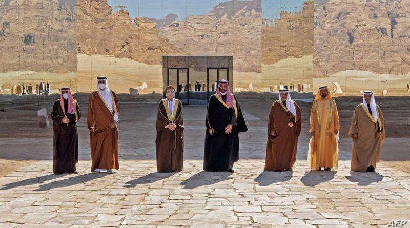 لقاء بين قطر والامارات