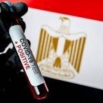 مصر كورونا