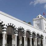 وزارة المالية ودعم الاستثمار