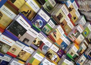 تأجيل الدورة 36 لمعرض تونس الدولي للكتاب