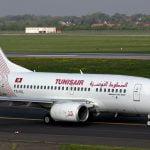 أعوان شركة الخطوط الجوية التونسية يقررون إضرابا عاما