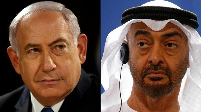 الامارات تل ابيب اسرائيل سفير