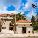 الحكومة الأردنية