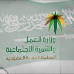 السعودية تلغي نظام الكفيل للعاملين الأجانب في القطاع الخاص
