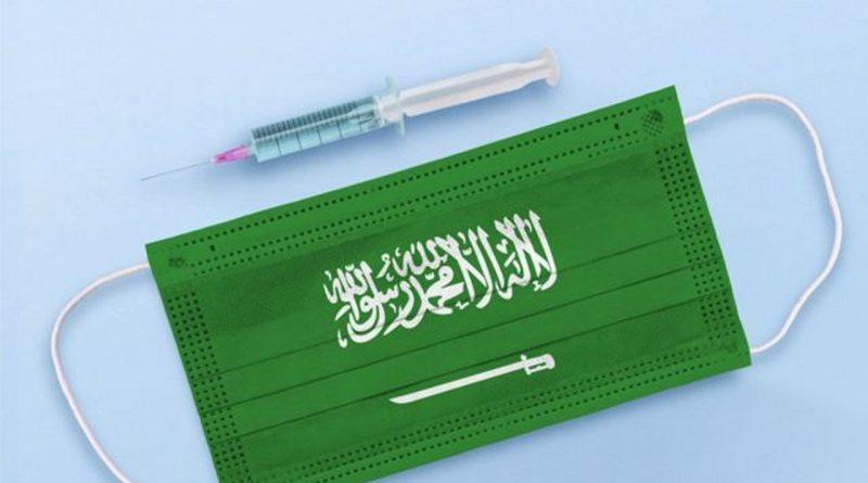 السعودية لقاح كورونا
