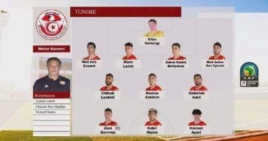 المنتخب الوطني التونسي أواسط