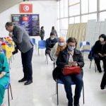 تلقيح تونس كورونا