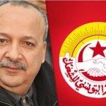 سامي الطاهري الاتحاد العام التونسي للشغل