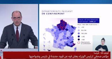فرض الحجر الصحي لشهر في باريس