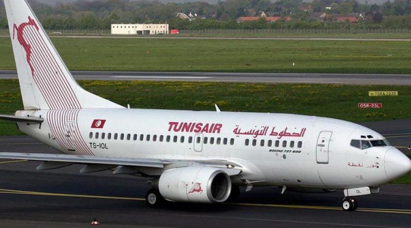 Tunisair الخطوط الجوية التونسية