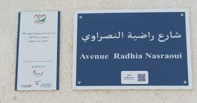 اسم راضية النصراوي على أحد شوارع القصرين