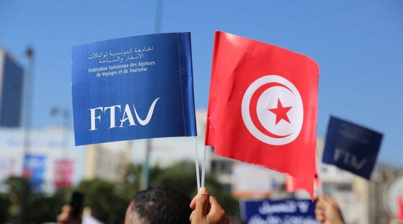 الجامعة التونسية لوكالات الأسفار والسياحة