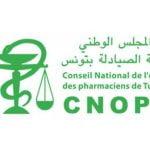 المجلس الوطني لهيئة الصيادلة بتونس