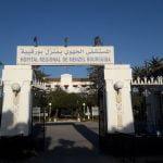 المستشفى الجهوي بمنزل بورقيبة