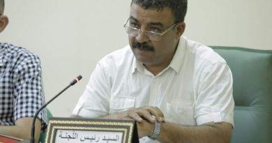 بدر الدين القمودي