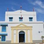 بلدية منوبة