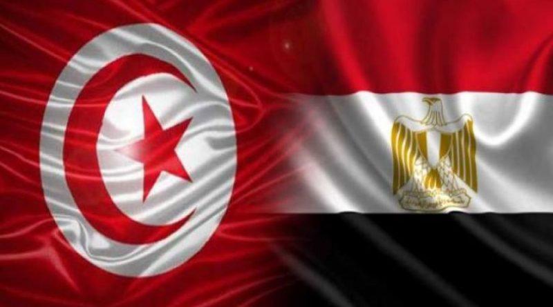 تونس مصر