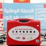 حقيبة محمولة من أجهزة التنفس