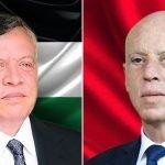 رئيس الجمهورية قيس سعيّد الملك الأردني عبد الله الثاني