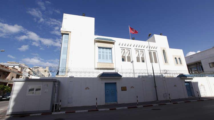 قنصلية تونس طرابلس