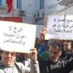 اضراب أعوان الجباية والمحاسبة العمومية