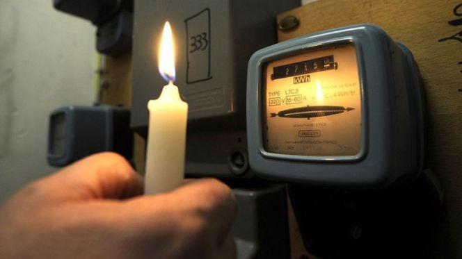 انقطاع التيار الكهربائي