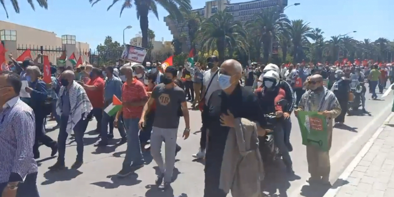 مسيرة وطنية تضامنا مع فلسطين المحتلة