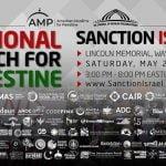 معاقبة وردع إسرائيل