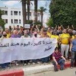 وقفة احتجاجية لاحباء النادي البنزرتي للمطالبة برحيل السعيداني