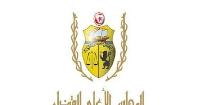 المجلس الأعلى للقضاء