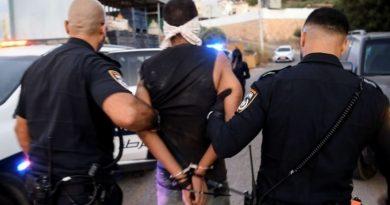عتقال أسيرين فلسطينيين فارّين آخرَين