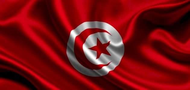 تونس العلم